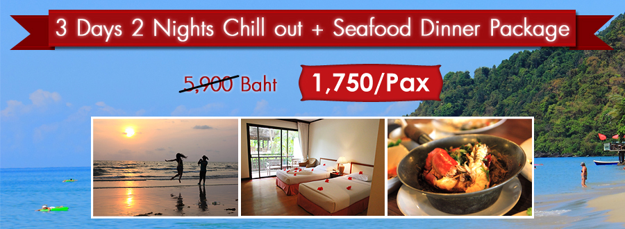 Chill Out Koh Chang Package