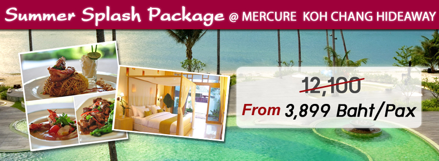 Mercure Package