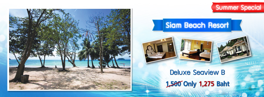 Siam Beach Resort Special Deal