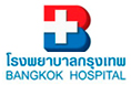 Koh Chang International Clinic, Koh Chang